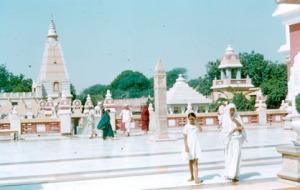 Hindo Temple