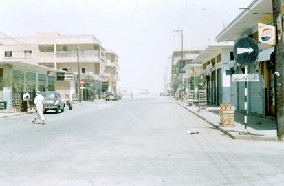 Near Daharan