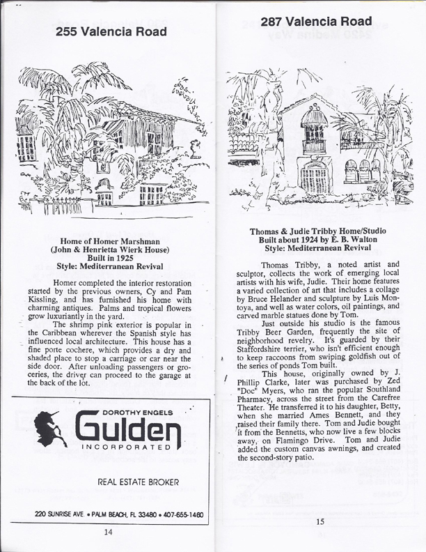 El Cid brochure inside