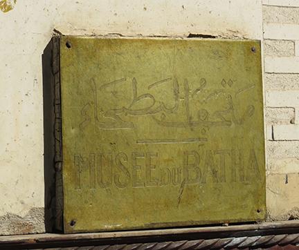 Plaque at Batha Museum