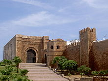 Main Gate of the Kasbah